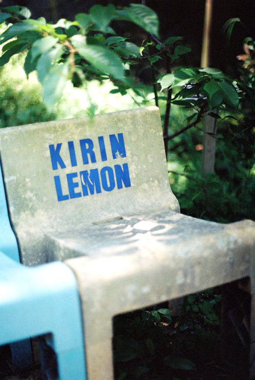 Kirin_lemon
